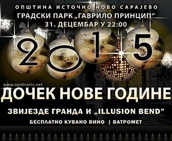 DOČEK NOVE GODINE 2015 LUKAVICA