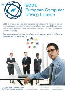 ECDL-Plakat