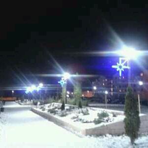 PRINCIPOV PARK