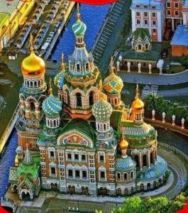 Linkovi za ucenje ruskog jezika
