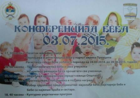 Konferencija beba