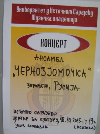 "KONCERT RUSKOG ANSAMBLA ""ČERNOZJOMOČKA"" VORONJEŽ"