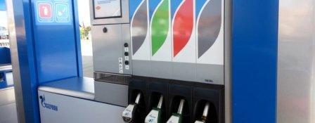 Kupe kajmak na jeftinom gorivu