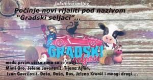 2017RIJALITIgradski-seljaci-printscreen2O17RIJALITI