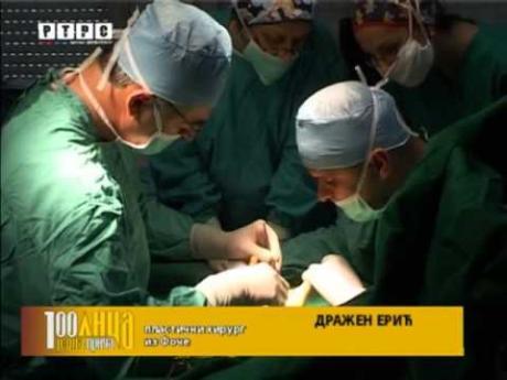 Bolnica Foča će biti centar za hirurgiju šake