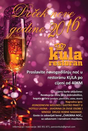 Doček nove godine 2016. restoran Kula