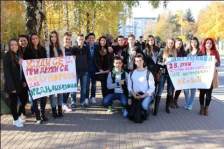 """Lokalni tim Istočno Sarajevo- """"Međunarodni dan Volontera"""""""