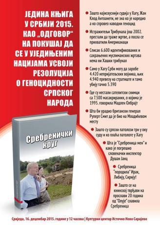 "Promocija knjige ""Srebrenički krug"""
