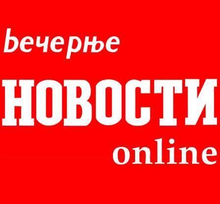 Pošalji fotografiju i osvoj produženi vikend na Zlatiboru