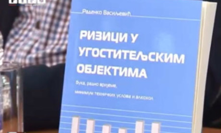 """Promovisana knjiga """"Rizici u ugostiteljskim objektima"""" (VIDEO)"""