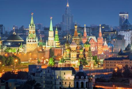 moskva52 trg
