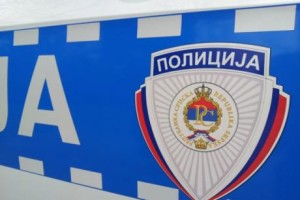 policija_rs_nova1