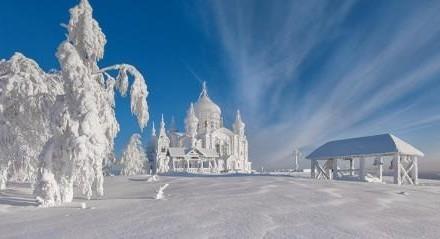 Najhladniji gradovi na planeti