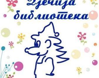"""Predstava """"Sedam Snežana i patuljak"""","""