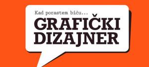 Graficki-dizajner-Slobomir-P-Univerzitet1