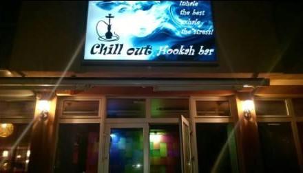 "Novo – prvi pravi nargila bar u Spasovdanskoj ""Hookah bar"" Chill out"