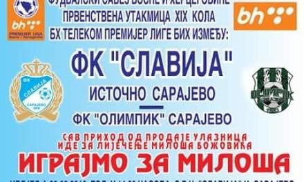 Igrajmo za Miloša- Humanitarna akcija