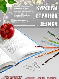 Matična biblioteka organizuje kurseve stranih jezika