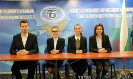 Naši predstavnici na međunarodnom takmičenju iz arbitraže
