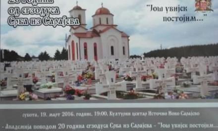 Akademija povodom 20. godina egzodusa Srba iz Sarajeva