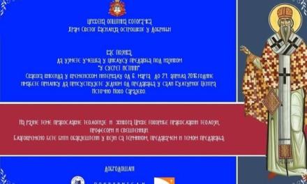 """Hram Svetog Vasilija Ostroškog organizuje predavanja """"U susret istini"""""""
