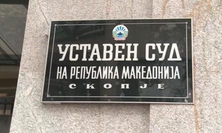 Ustavne sudije protiv Ustava Makedonije