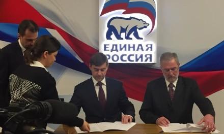"""ДВОЈНО ДРЖАВЉАНСТВО ЗА СРБЕ И РУСЕ? Покрет """"Родољуби"""" потписао споразум са Путиновом Јединственом Русијом (ВИДЕО)"""