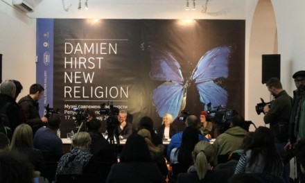 Izložba Damiena Hirsta u Banja Luci