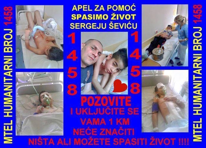 sergej_pozovi_plakat