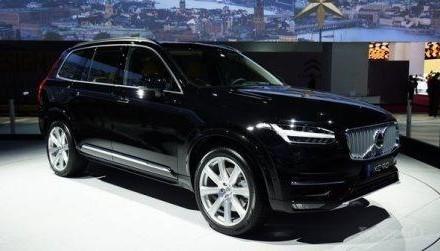 Automobilska firma Volvo traži stažiste