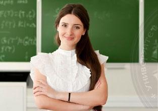 Ljetna škola za učitelje u Letoniji