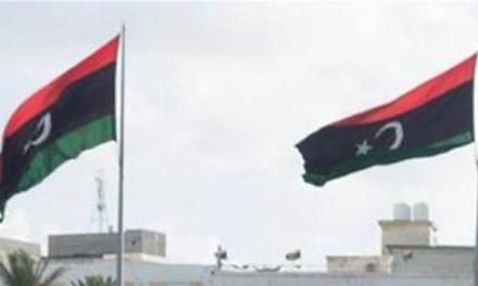 Otet još jedan Srbin u Libiji