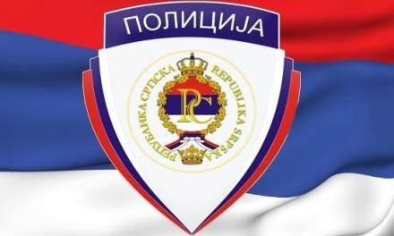 """CJB Istočno Sarajevo provodi kampanju """"Stop nasilju u porodici – Ne trpi! Prijavi nasilje!"""""""