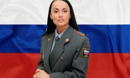 Nova portparolka ruskog MUP-a