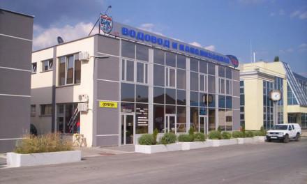 K.P. Vodovod i kanalizacija ad Istočno Sarajevo
