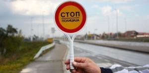 vozaci stop