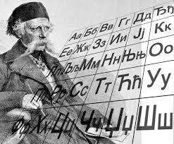 Poziv nastavnicima srpskog jezika da učestvuju na trećem republičkom seminaru
