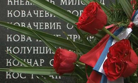 Centralna svečanost obilježavanja Dana Vojske Srpske
