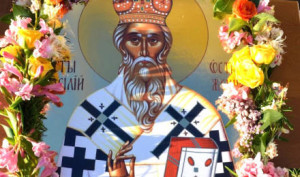 Sveti-Vasilije-slava-440x260