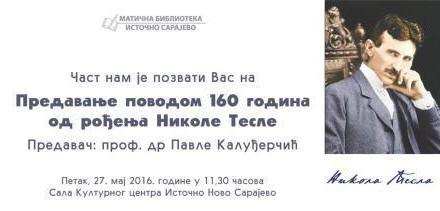 Danas je nastavak obilježavanja 160 godina od rođenja Nikole Tesle