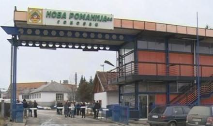 Investiciono-razvojna banka uz saglasnost Vlade RS prodaje Novu Romaniju