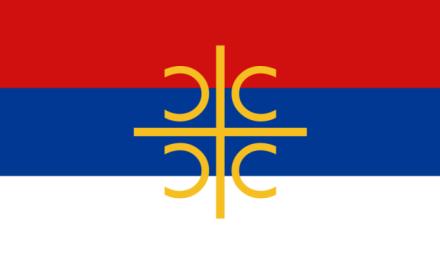 Konferencija SPCO Istočno Srajevo: Samo sloga Srbina spasava