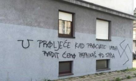 U ZAGREBU PONOVO ANTISRPSKI GRAFITI