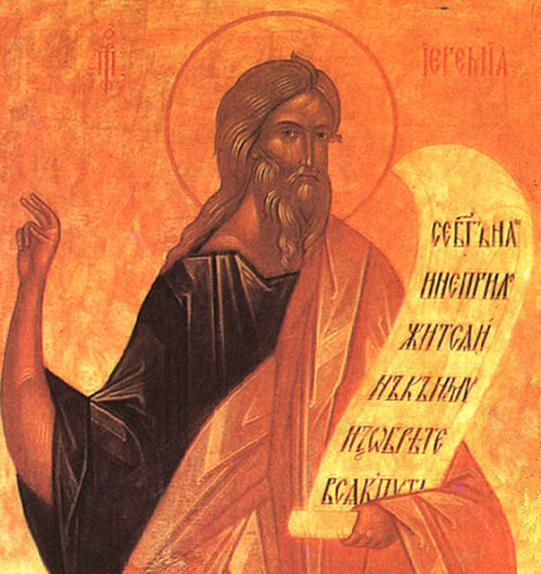 sveti jeremiah
