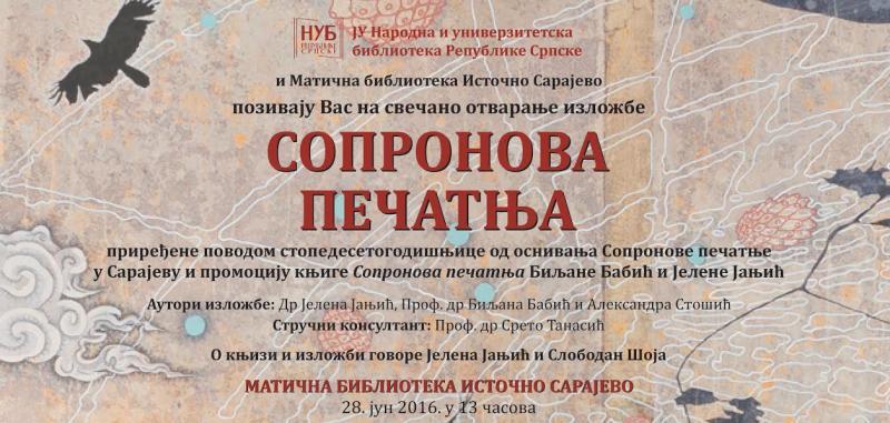 "Izložba i promocija knjige ""Sopronova pečatnja"""