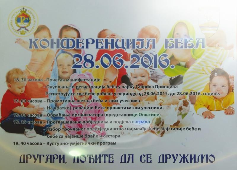 Konferencija beba1