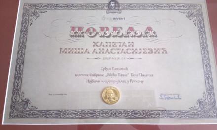 "Nenad Samardžija nominovan je za prestižnu nagradu ""Kapetan Miša Anastasijević"""