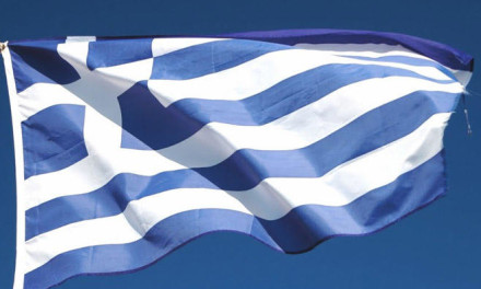 Grčka zaplijenila 26 miliona lijekova namenjenih ID