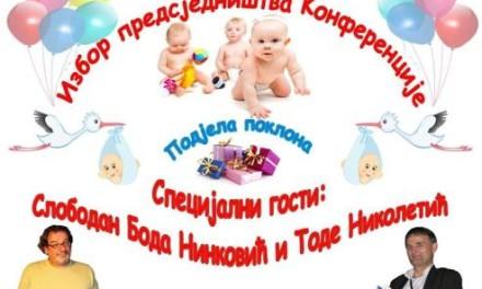 17.Конференцијa беба – пријавите ваше бебе