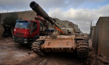 Snage libijske vlade zauzele Sirt